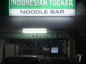 Indonesian Tucker Resto - Upper Mt. Gravatt - Brisbane, Australia
